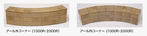 pic_enseki_tile2