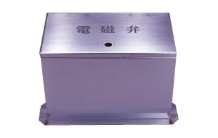 電磁弁ボックス